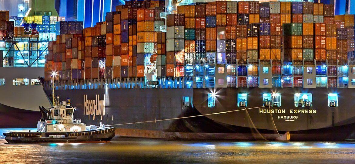 鉅盛ERP貿易世家 1