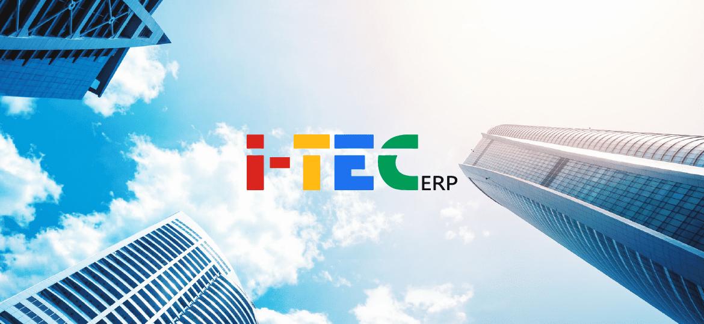 i-TEC ERP系統 1