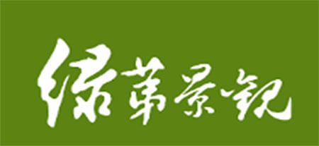 ERP for 企業連鎖加盟文案 6